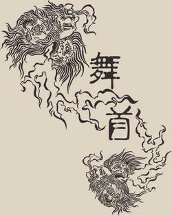 maikubi02.jpg